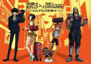 Cowboy Bop anime giapponese