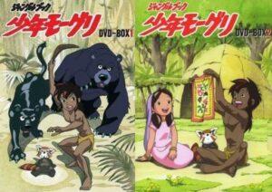 Libro della giungla edizione giapponese