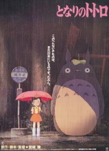 Totoro sigla dell'anime