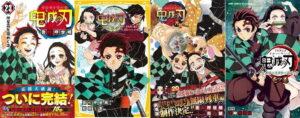 Manga giapponese: Il mondo di Demon Slayer