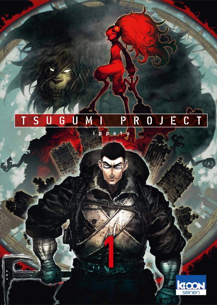 Tsugumi Project manga