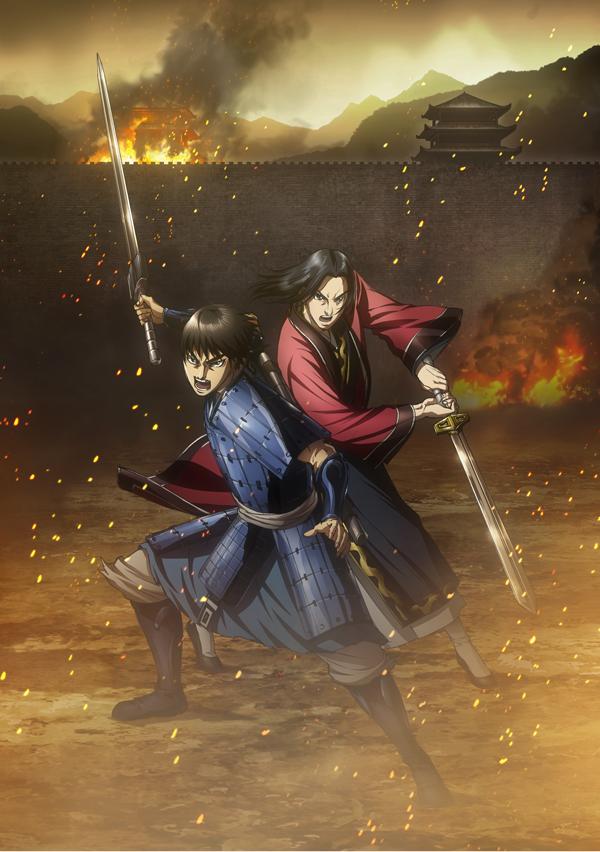 L'anime giapponese Kingdom