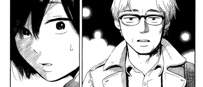 Randagi manga di Keigo Shinzo