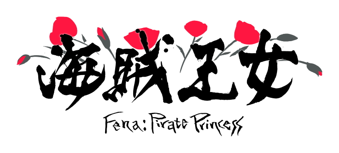 Fena la principessa pirata, anime giapponese