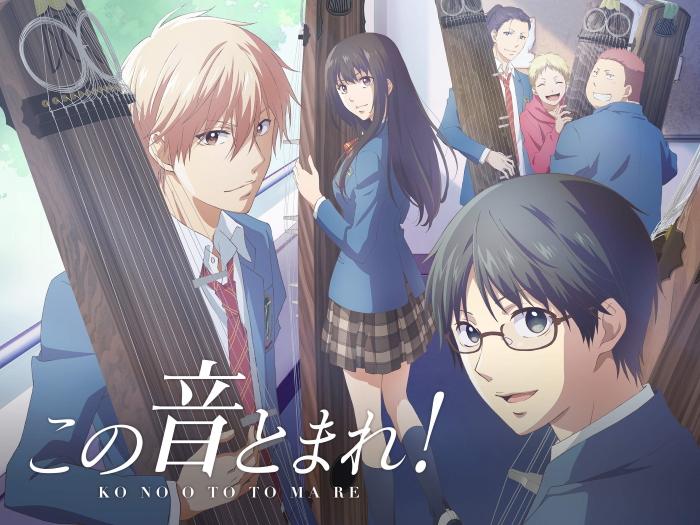 Anime giapponese e storia del koto