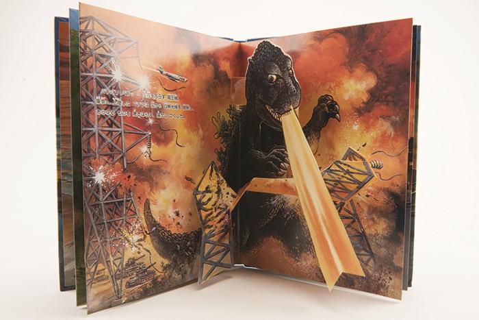 Godzilla Mostra Manga Heroes da Tezuka ai Pokemon