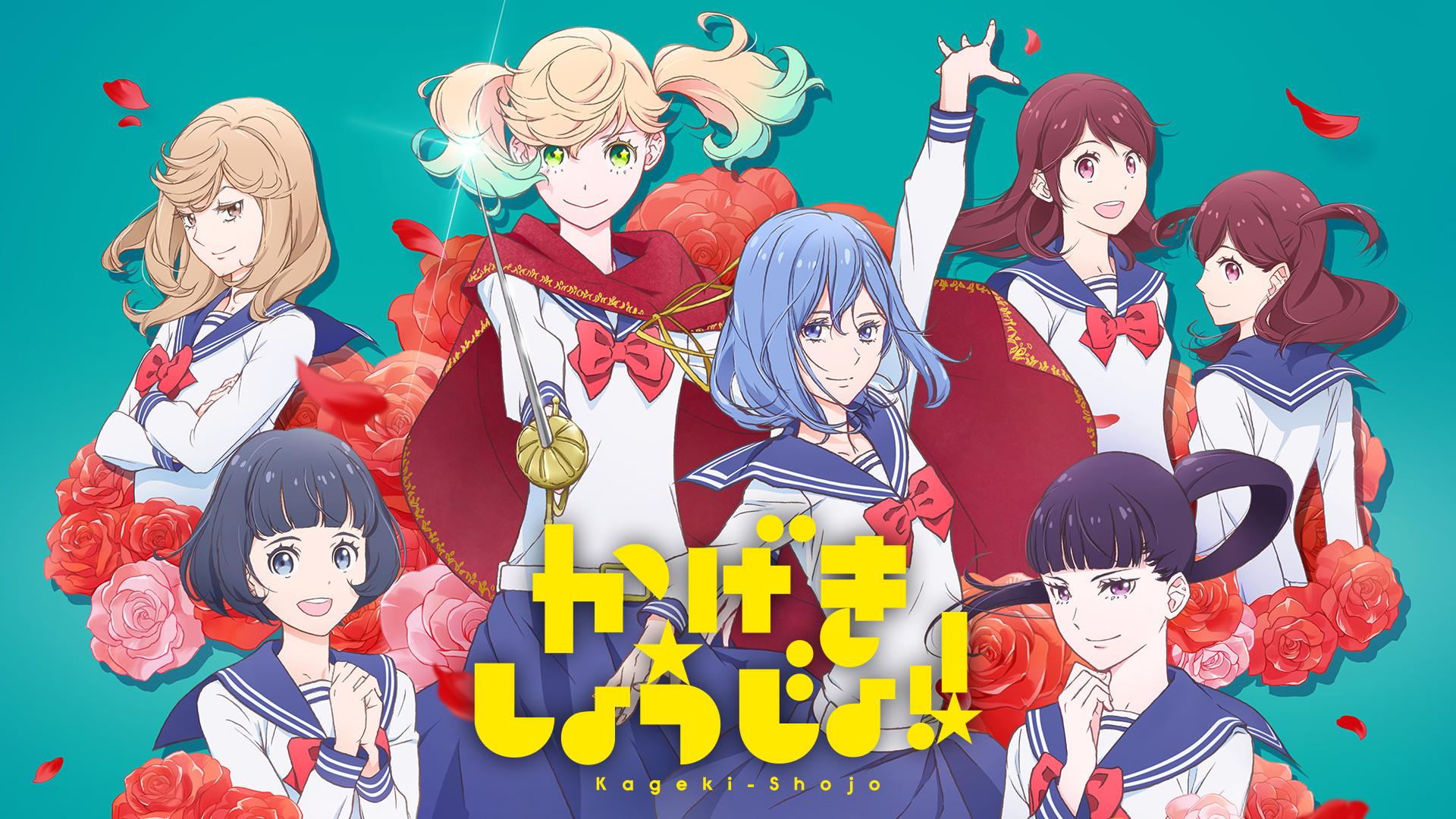 Migliori Anime estate 2021